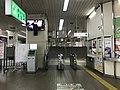 Entrance of Shin-Iwakuni Station.jpg