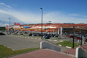 Krylatskoye District - EuroPark Shopping Mall, Krylatskoye District