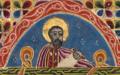 Eusebius of Caesarea Armenian Gospel Icon.png