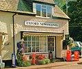 Exford, Former Newsagents - geograph.org.uk - 1767096.jpg