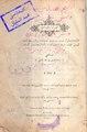F 1241 khreddin R Kor 1241 n v 1241 tab 1241 g 1241 t.pdf
