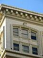 Failing Office Building detail - Portland Oregon.jpg