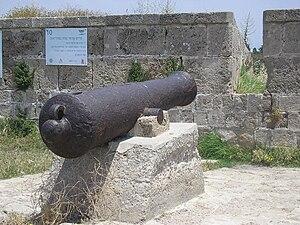 Haim Farhi - 19th-century cannon, set in the wall of Acre near a sign commemorating Farhi. The Hebrew inscription on the sign reads: Farhi vs. Napoleon. Jezzar's right hand in resisting Napoleon's harsh siege was the Jewish Haim Farhi, senior adviser and minister of finance