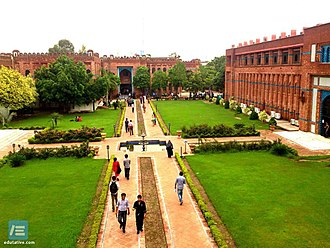 National University of Computer and Emerging Sciences - FAST Lahore, Student Block