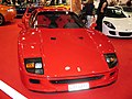 Ferrari F40 at British International Motor Show 2008.jpg