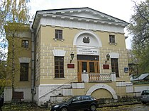 Fersman Mineralogical Museum.JPG