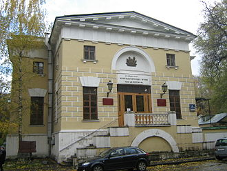 Fersman Mineralogical Museum - Current headquarters of the Fersman Mineralogical Museum in Moscow