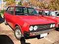 Fiat 131 1300 Mirafiori Coupe 1977 (4922387452).jpg
