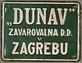 Fire mark for Dunav Osiguravajuce Dionicarsko Drustvo U Zagrebu in Zagreb, Yugoslavia.jpg