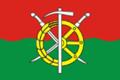 Flag of Kamensky rayon (Rostov oblast).png