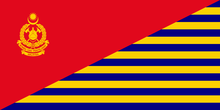 Flag of the Malaysian Fire and Rescue Department.png