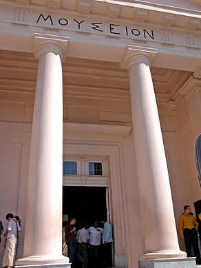 επιστημονικό μουσείο ταχύτητα dating Λονδίνο