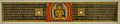Folio - Prajnaparamita - Palm Leaf - Circa 13th Century AD - Barendra Bhumi - National Museum - New Delhi - Indian Buddhist Art - Exhibition - Indian Museum - Kolkata 2012-12-21 2223.JPG