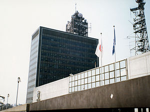 Fuji Television - The second Fuji TV HQ in Kawadacho, Shinjuku (with addition of taller building), April 1991