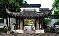 Fui Sing Pavilion, Kowloon Walled City Park (Hong Kong).jpg
