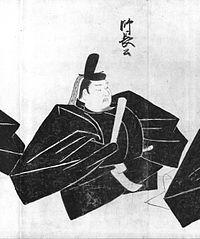 Fujiwara no Moronaga.jpg