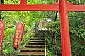 Funakoshizan Ruriji 19.JPG