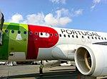 Funchal Madera Airport - 11.jpg