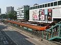 Fung Nin Road Stop.jpg