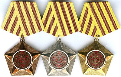 GDR Combat Order of Merit for the People and Fatherland.jpg