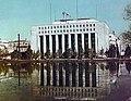 GHQ building circa 1950.JPG