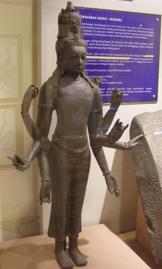 National History Museum (Malaysia) - A photo taken from the National History Museum of Kuala Lumpur. An 8th-9th century bronze standing 8-armed Buddhist Avalokitesvara statue found at Anglo Oriental, Bidor, Perak tin mine in year 1936. 79cm height.