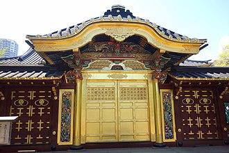 Ueno Tōshō-gū - Image: Gate Ueno Tōshō gū DSC01970