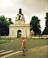 Gate of Branicki Palace, Bialystok, 07.1992.jpg