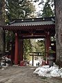 Gate of Nikko Futarasan Shrine 3.jpg