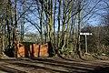 Gates of Greenacres - geograph.org.uk - 327624.jpg