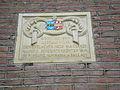 Gedenksteen Maria-v-Pallaes Wulpstraat.JPG