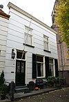 foto van Hof van Holland