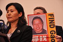 Chinesischer Bürgerrechtler Gao Zhisheng aus dem Gefängnis entlassen