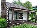 George Washington's Cabin - Cumberland - Maryland - USA - 01 (33944363928).jpg