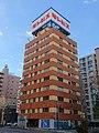 Ginbis Building, at Nihonbashi-Hamacho, Chuo, Tokyo (2019-01-02) 02.jpg