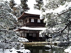 Ginkaku-ji - Image: Ginkakuji 04