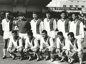 PAS Lamia 1964 - Against Panathinaikos for the Greek Cup (1965)