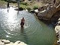 Goma tanora - panoramio.jpg