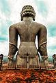 Gomatesvara Statue back.JPG