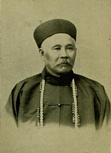 Goo Kim Fui, The Overland Monthly (1898).jpg