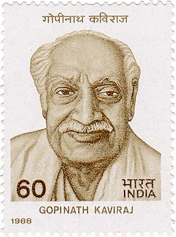 Gopinath Kaviraj 1988 stamp of India.jpg