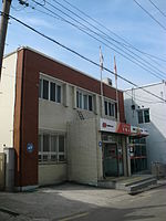 Goseong Hoehwa Post office.JPG