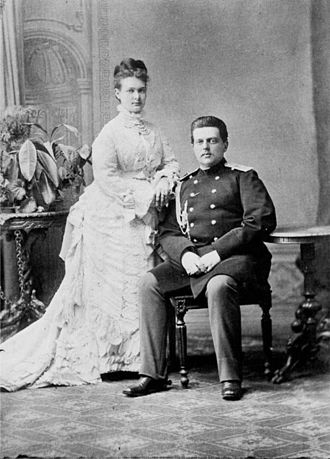 Grand Duke Vladimir Alexandrovich of Russia - Image: Gran Duke Vladimir Alexandrovich and his fiance