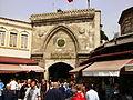 Grand Bazaar Istanbul Turkey 2007.JPG