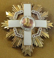 Grand Collar of the Order of Manuel Amador Guerrero (Panama) - Memorial JK - Brasilia - DSC00393.JPG