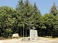 Grandrupt-de-Bains, Mémorial du Maquis de Grandrupt-de-Bains.jpg