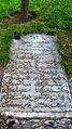 Gravestone of Mohammad Afsharian - Mausoleum of Attar - Nishapur.JPG
