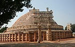 Great stupa of Sanchi.jpg