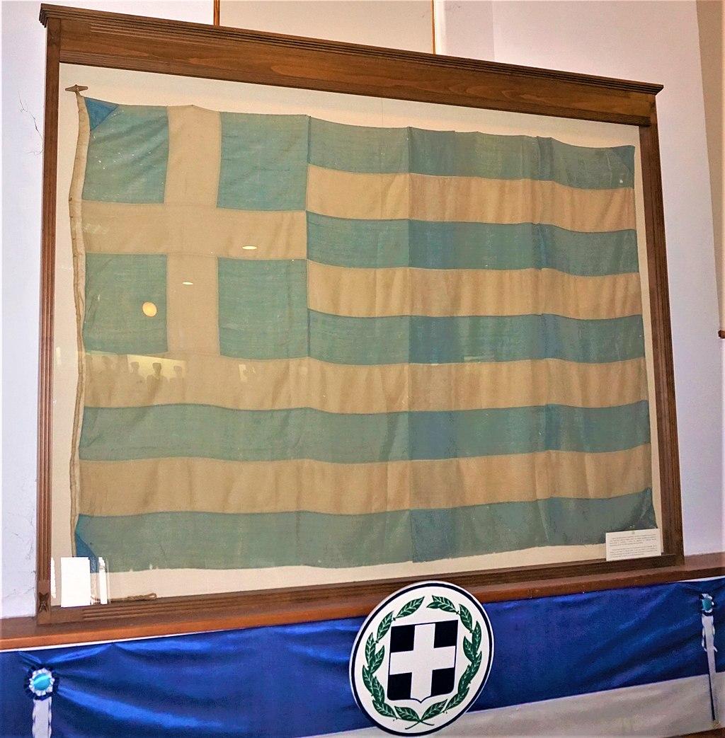 Greek Flag - 1912 Thessaloniki - War Museum of Thessaloniki by Joy of Museums
