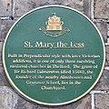 Green Plaque at St Mary the Less, Thetford.jpg